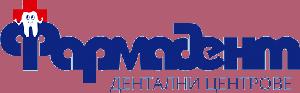 Дентален център Фармадент Варна