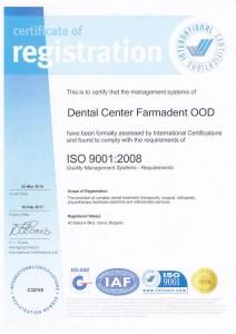 sertificat2_0
